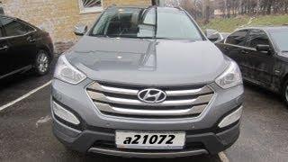 Hyundai Santa Fe 2013 Тест-драйв. Anton Avtoman.