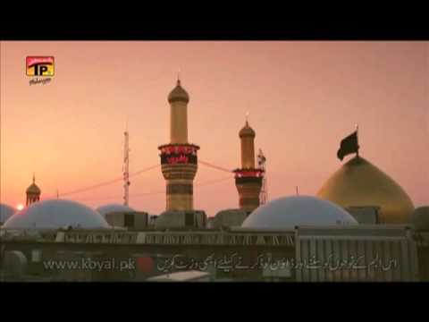 Nabi Ka Nawasa Pyara Hussain - Irfan Haider - Official Video