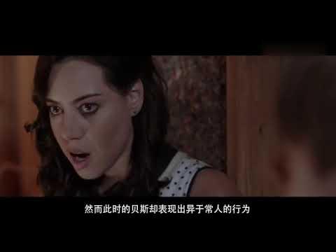 几分钟看完美国喜剧恐怖电影《我的僵尸女友》