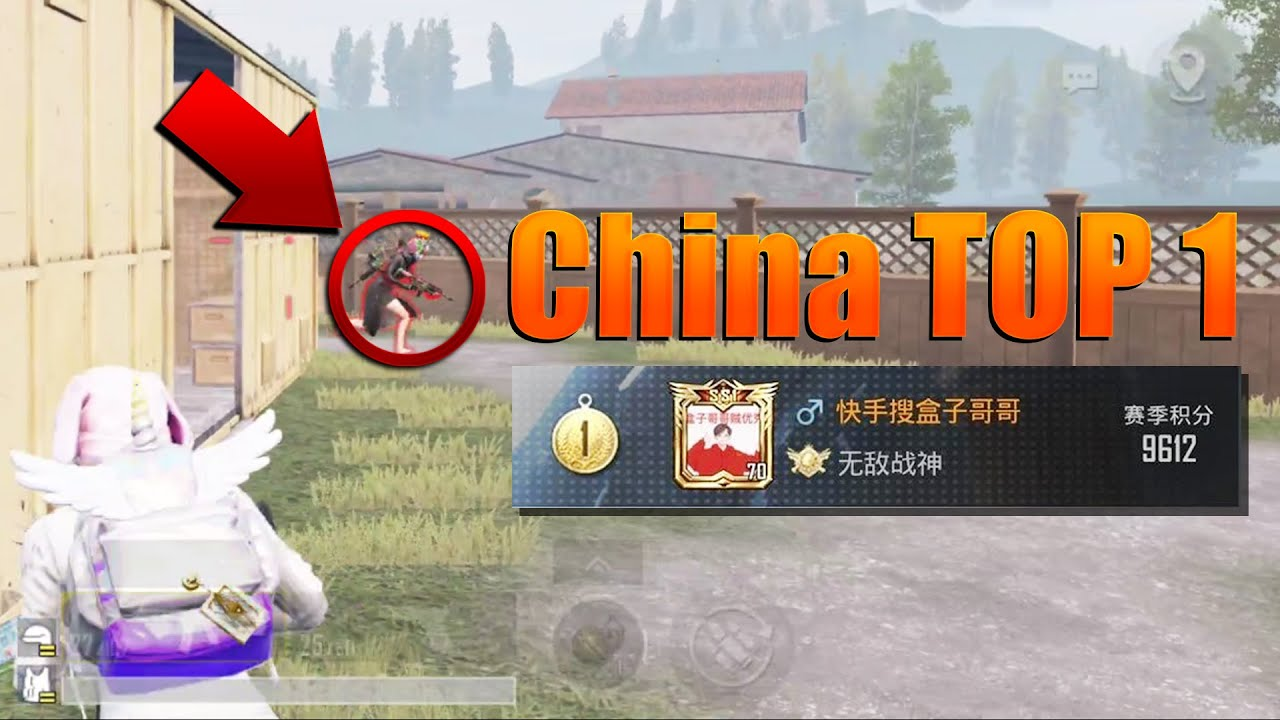 The Impossible 1v1 Challenge against best TDM Player in China  PUBG Mobile