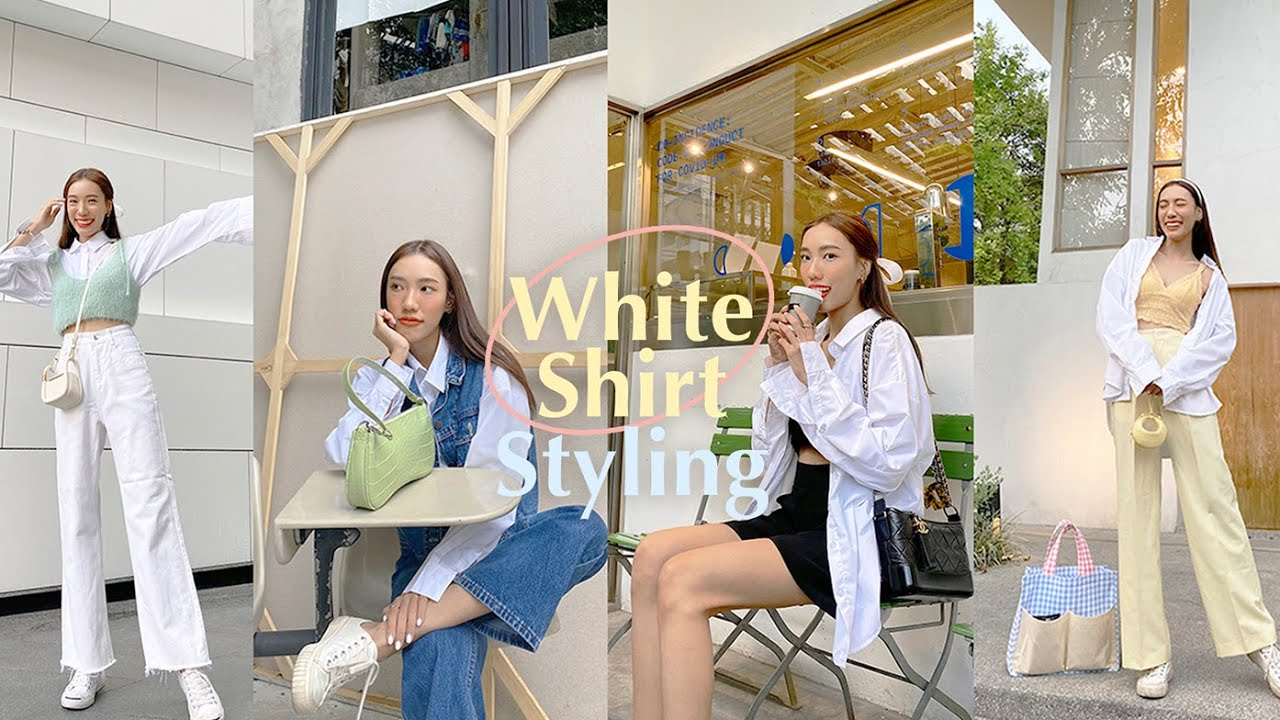 LOOKBOOK ♡ Ep.03 white shirt เสื้อเชิ้ตสีขาวใส่กับอะไรได้บ้าง? l jjjiina