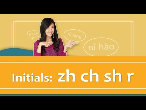 "Pinyin Lesson Series #20: Initials - Group ""zh, ch, sh, r"" Sounds 