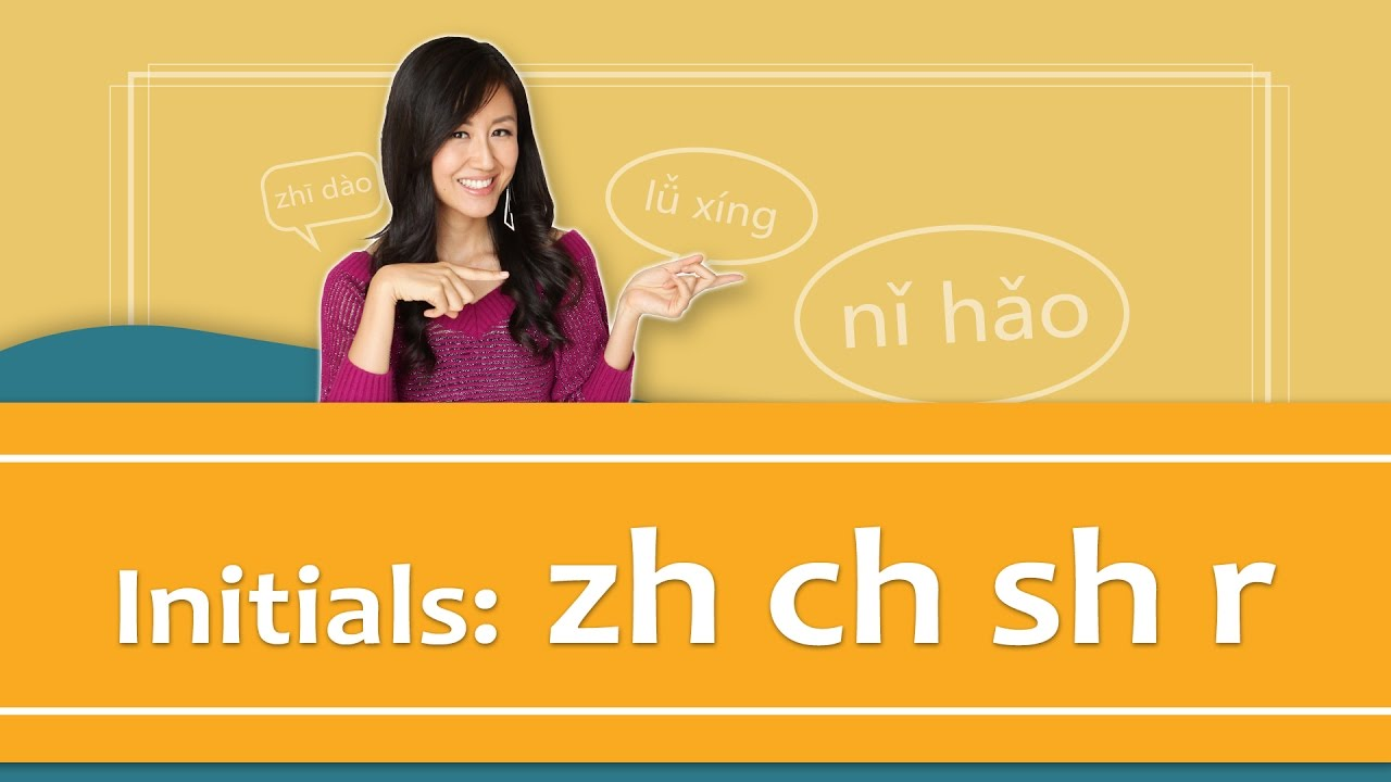 pinyin lesson series 20 initials group zh ch sh r sounds