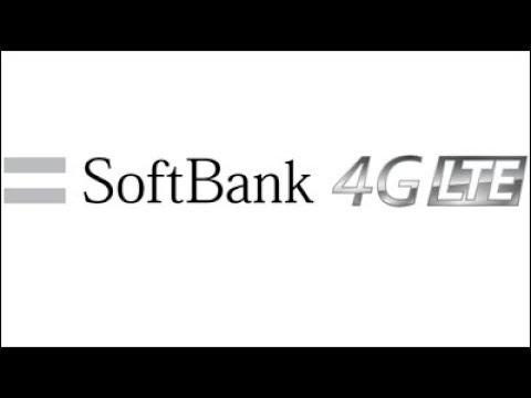 Hướng dẫn cấu hình sim SoftBank 4G LTE #1