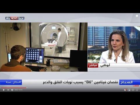 اختصاصية التغذية في المركز الأميركي  هلا أبو طه والاستشاري النفسي  موسى المطارنة  - نشر قبل 9 دقيقة