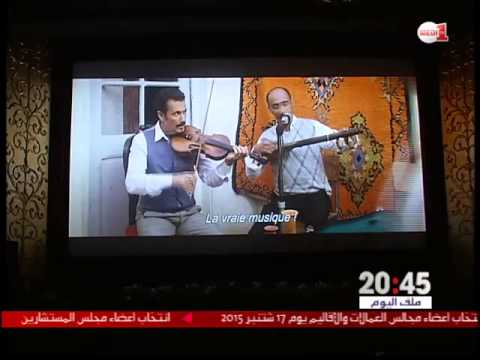 for Film maghribi chambra 13
