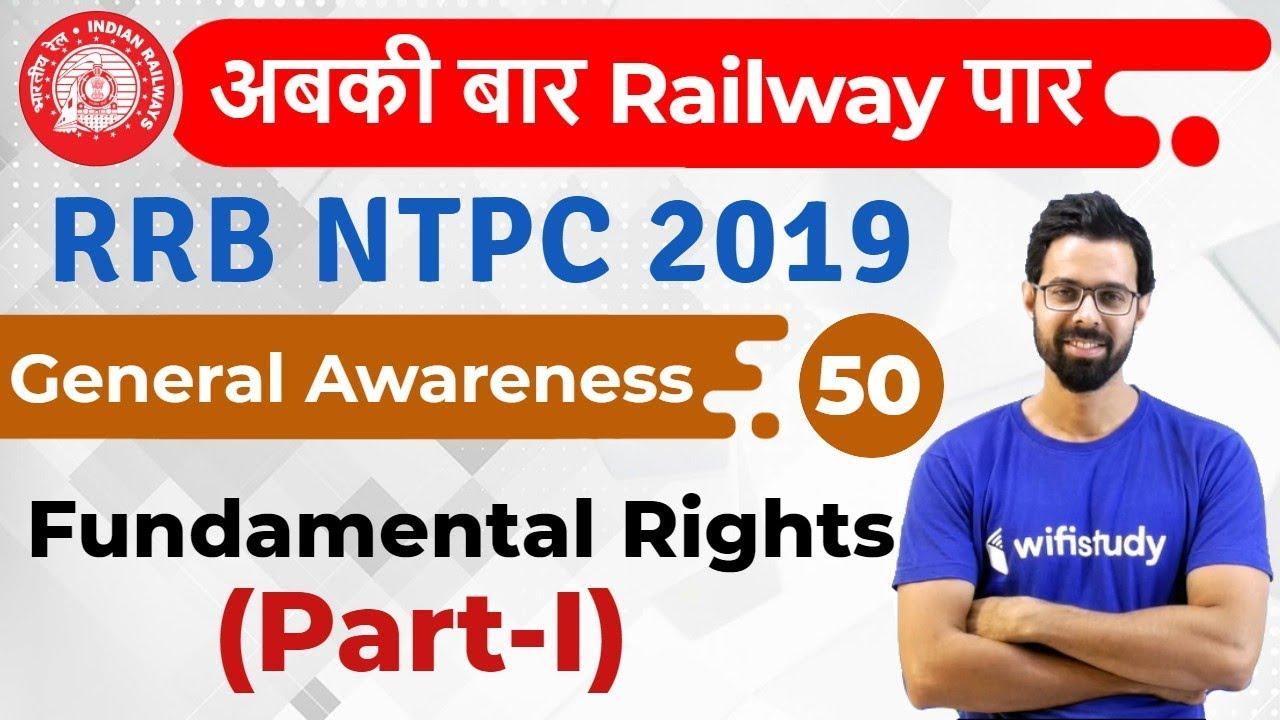1:00 PM - RRB NTPC 2019 | GA by Bhunesh Sir | Fundamental