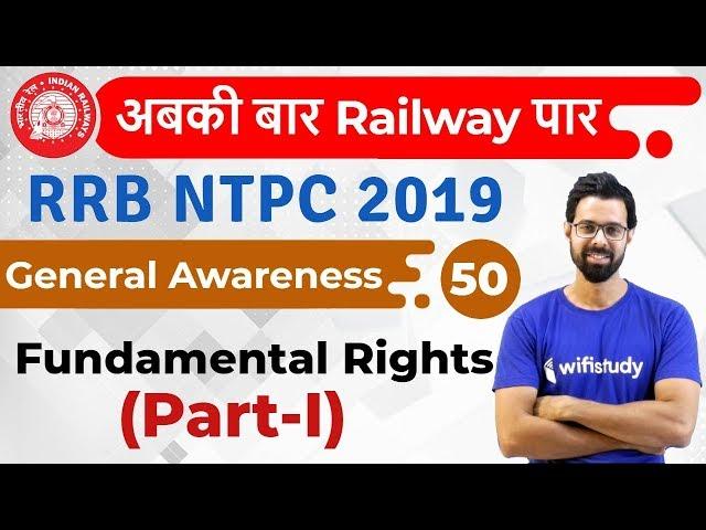 1:00 PM - RRB NTPC 2019 | GA by Bhunesh Sir | Fundamental Rights (Part-I)