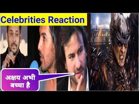 Akshay kumar Rajinikanth की फ़िल्म 2.0 को देख कर Salman khan Saif ali khan ने दिए ऐसे Reaction