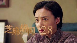芝麻胡同-28-memories-of-peking-28-何冰-王鷗-劉蓓等主演