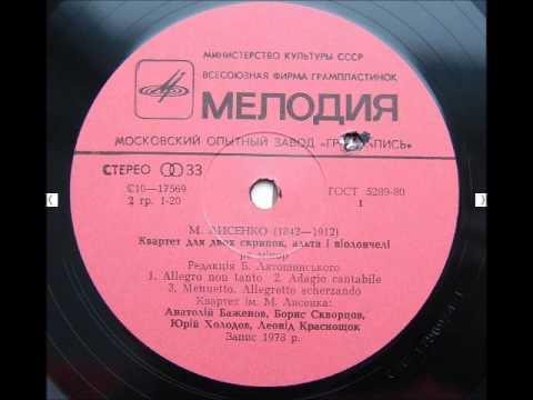 M. Lysenko (1842-1912) String Quartet In D Minor