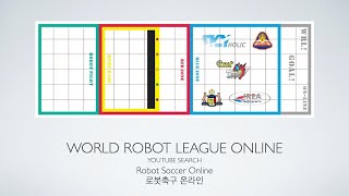 World Robot League Online Robo…