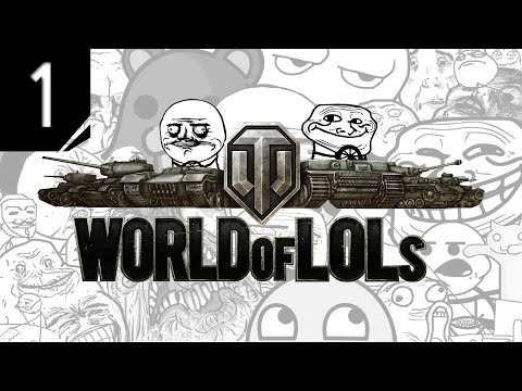 World of Tanks│World of LoLs - Episode 1