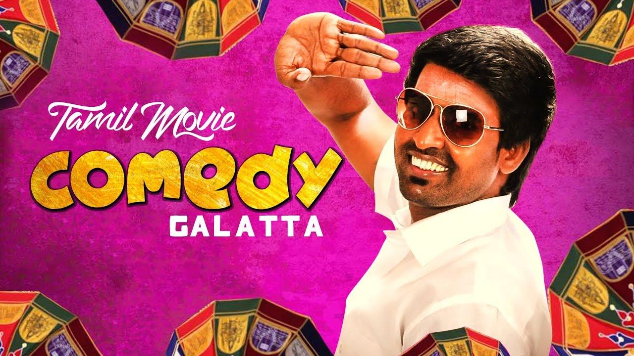 Latest Tamil Comedy Scenes | Udhayanidhi Stalin | Prabhu Deva | Kovai Sarala | Soori | Parthiban
