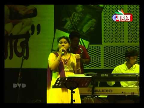 Meri Nazar Hai Tujhpe- The Burning Train by BHARAT RANG KALA NAGPUR
