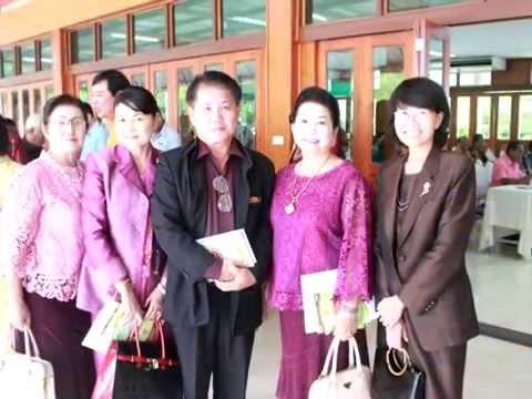 เกษียณ เกษมสุข สพม 25 ประจำปีการศึกษา 2557