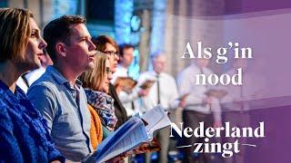 Nederland Zingt: Als g'in nood gezeten