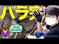 素人がロードバイクを組み立てに挑戦してみた!チェーン編 #9 【DIY】【RoadBike】【バラ完】