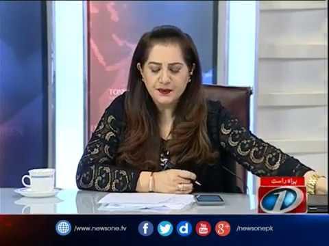 NewsOne Special Transmission over Panama Verdict   Part 3    20-April-2017