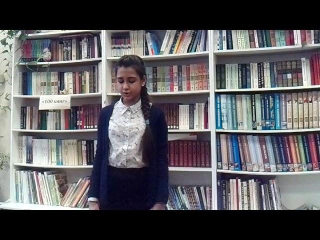 Изображение предпросмотра прочтения – ГуляМашарипова читает произведение «Коршун» А.А.Блока