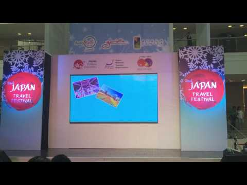 Presentation in 2nd Japan Travel Festival by JNTO