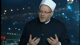 برنامج من ماسبيرو - الدكتور/ شوقى علام - مفتى الديار المصرية7-4-2017
