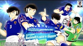 I gemelli del 97 ! ( Captain Tsubasa Dream Team )