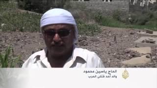 سكان مدينة عدن يستحضرون ذكريات الحرب