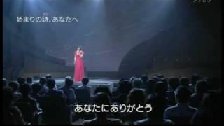2009 9月7日 らいぶ.