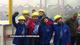 Первенство города по шорт-треку прошло во Владивостоке