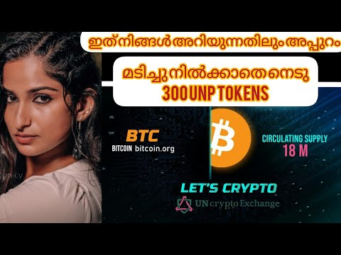 COIN UNP | UN CRYPTO EXCHANGE LAUNCHING BY OCT 28| Those who join before that will get 300 UNP token
