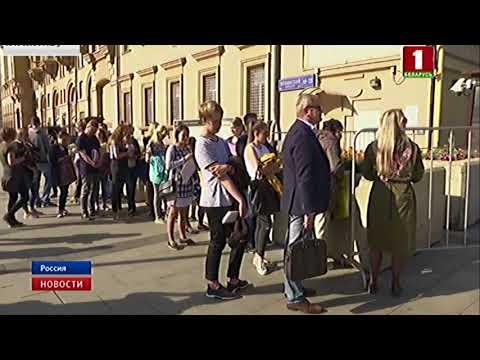 Москва закрывает генеральное консульство США в Петербурге