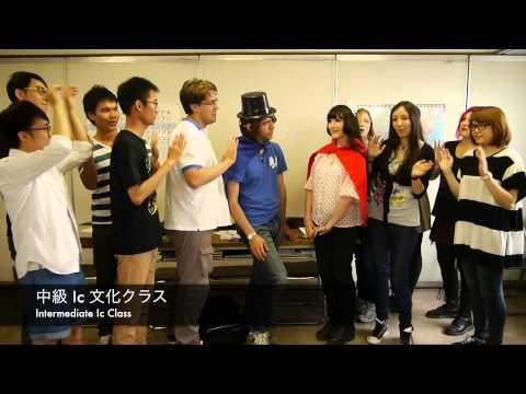 Kyoto Japanese Language School 2014