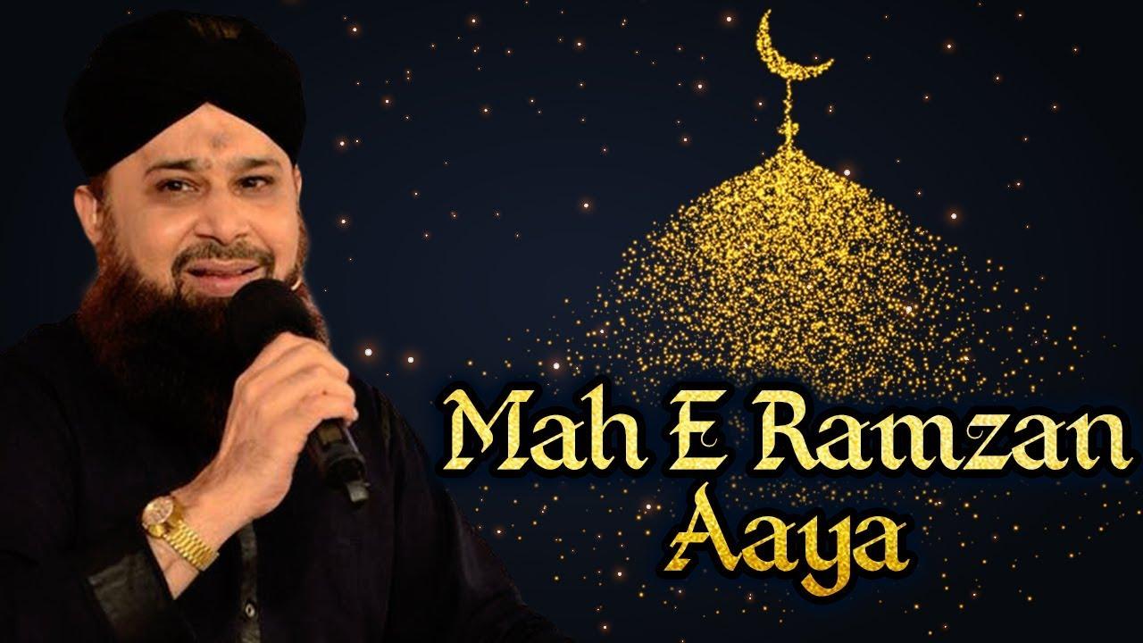 Mah e Ramzan Aaya Naat with Lyrics - Owais Raza Qadri Latest Naats 2020 - Ramzan Naats 2020 #1
