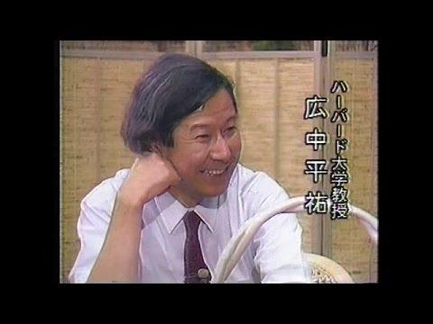 ビッグ対談 「独創とはなんだ」 広中平祐 岡田節人 (1/3) - YouTube