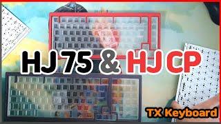 TX 키보드 HJ 75…