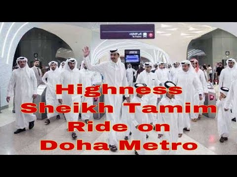 Doha Metro Opens | Sheikh Tamim And Residents Of Qatar Riding On Metro