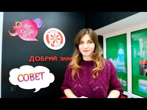 видео: Как выбрать воду в магазине? Советы эксперта по качеству Натальи Кудряшовой