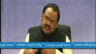 ALTAF HUSSAIN APPEALS TO THE NATION TO SUPPORT THE PAKISTAN ARMY