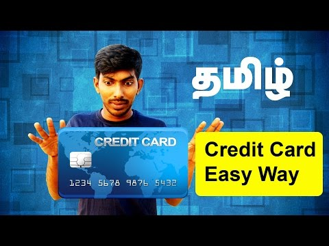 How to get Credit Card Very Easy - Tamil Techguruji