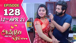 Anbe Vaa Serial | Episode 128 | 12th Apr 2021 | Virat | Delna Davis | Saregama TV Shows Tamil