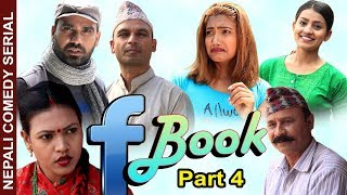 राजु मास्टरको l Facebook Part 4 ||29 MAY 2019||  By Master TV