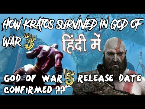 How Kratos Alive in God Of War 4 ? When GOW 5 Will Release ? | What We Can Expect from God Of War 5