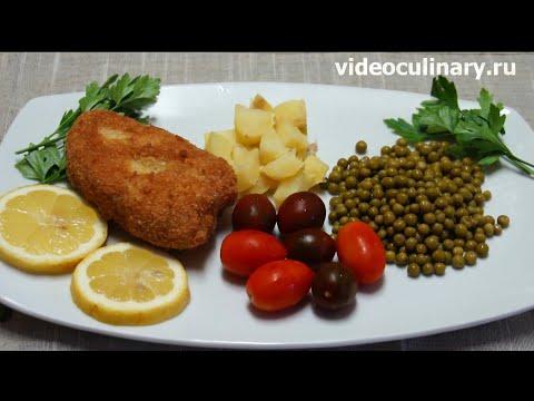 Котлета по-киевски из рыбы - Рецепт Бабушки Эммы
