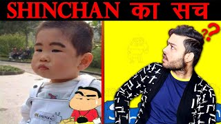 SHINCHAN का सच - Shinchan Facts and Various Random Scientific and Technological Facts - TEF Ep 119