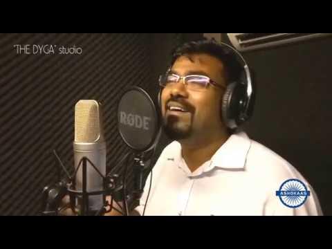 KANNANE KANNE SONG FROM VISWASAM MOVIE BYIPOH ASHOKAN (D & SID SRI RAM)