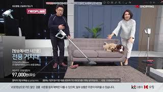 네오플램 스팀 큐브 클리빙 스팀청소기 겨울철 바닥청소 …