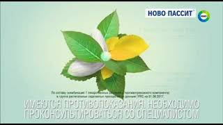 Реклама Новопассит Видеоблогер - Август 2018, 15с