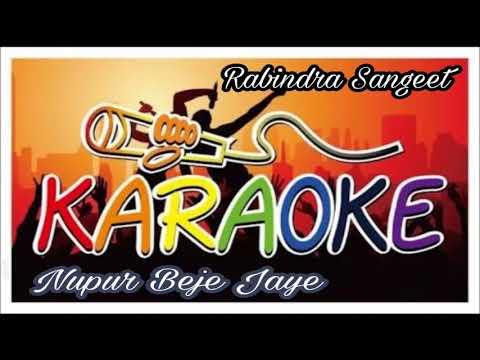 Nupur Beje Jaaye | নুপুর বেজে যায় | Rabindra Sangeet Karaoke| Krishna Music | Bengali Song Karaoke