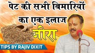 Rajiv Dixit - पेट की सभी बिमारियों का एक इलाज